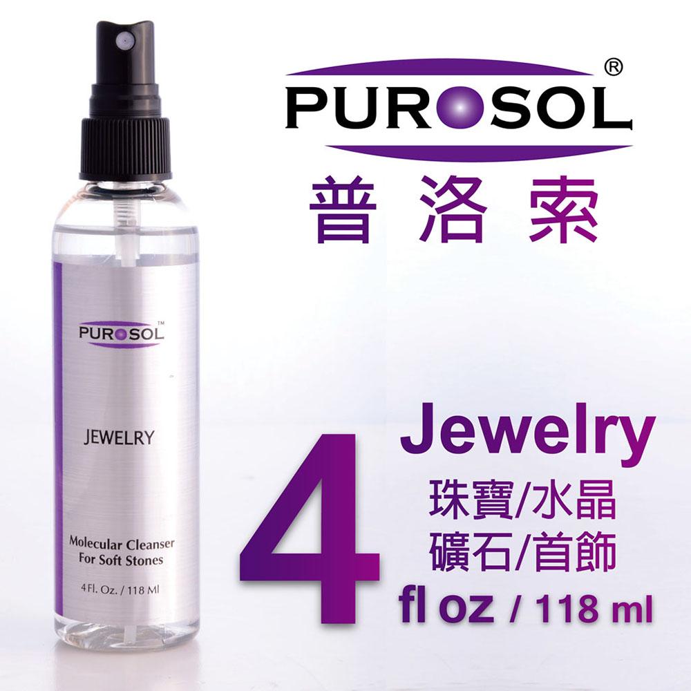 P1_130610053341(new).JPG