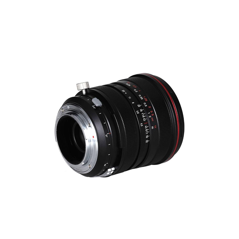 【專案預購活動】LAOWA FF S 15mm F4.5 W-Dreamer 超廣移軸鏡頭
