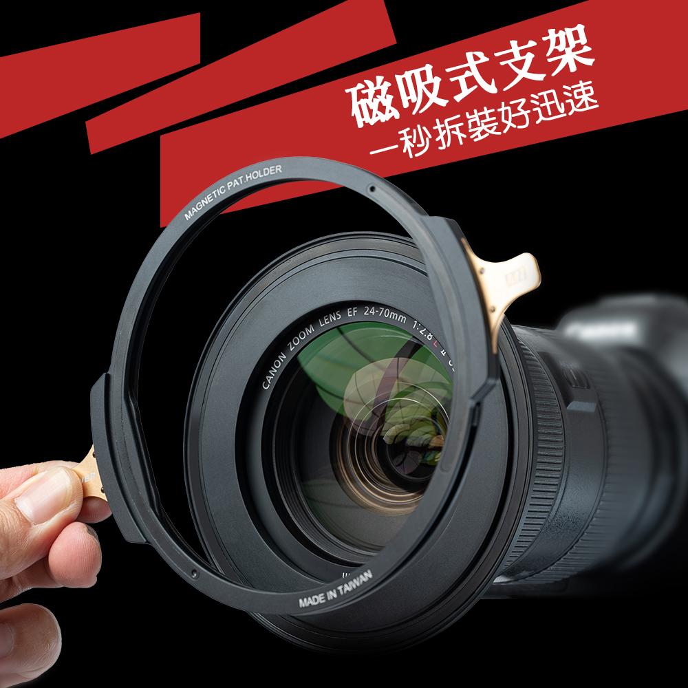 【M1磁吸方形濾鏡系統  新發售!】早鳥專案優惠活動