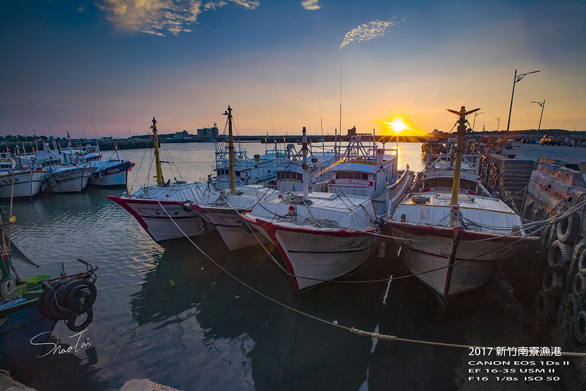 Hard/新竹南寮漁港 Photo by Shao Tai Hsu